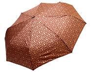 Зонт Gucci, модель №998817